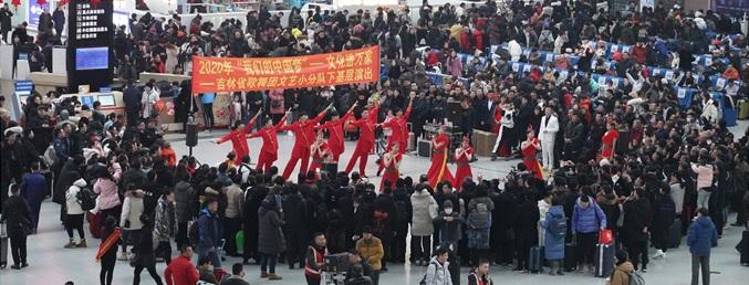 吉林省歌舞团